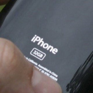 O2 out of stock of iPhone 3GS