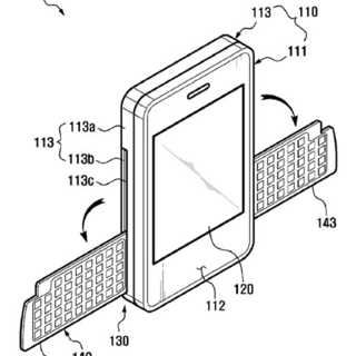 Samsung patents fold-out keyboard design