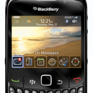 BlackBerry Curve 8520 announced