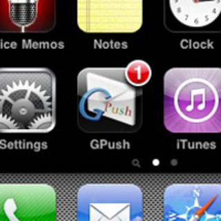 Push Gmail app approved by Apple