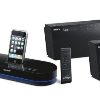 Sony Altus range promises to stream music to parts others can't