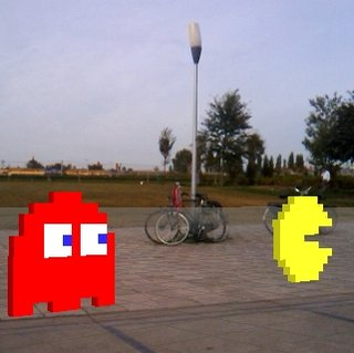 VIDEO: Layar's 3D augmented reality brings Pac-man to real life