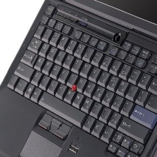 "Lenovo to pre-load Skype on ""millions"" of PCs"