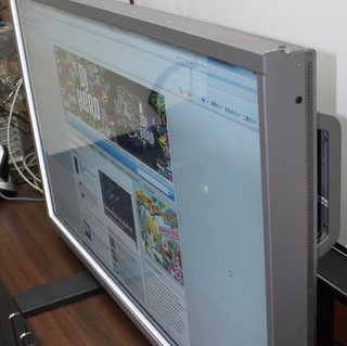 Albatron offers 42-inch touchscreen display