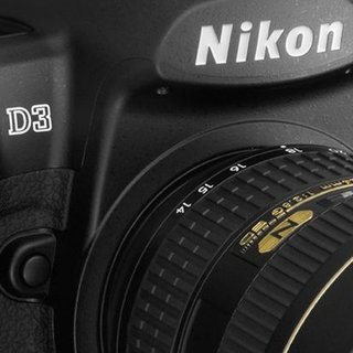 D2X mode offered in D3 and D300 DSLRs