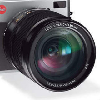 Leica website gets a revamp