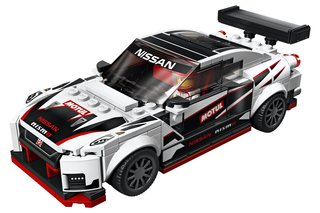 Lego Speed Champions' next launch is the epic Nissan GT-R NISMO