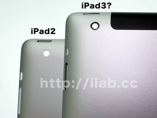 more leaked ipad 3 parts help form bigger picture including sharp retina display image 4