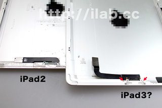 more leaked ipad 3 parts help form bigger picture including sharp retina display image 6