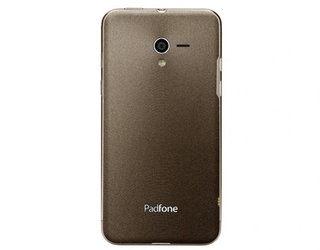 asus padfone phone tablet pen with a speaker in it eh  image 4