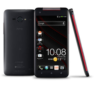 htc j butterfly the 5 inch smartphone only available in japan  image 2