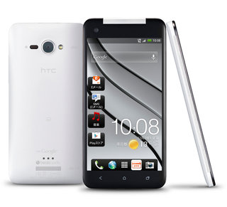 htc j butterfly the 5 inch smartphone only available in japan  image 3
