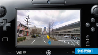 nintendo to add google maps to wii u including gamepad controlled street view image 3
