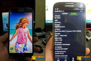 samsung galaxy s4 everything you need to know image 2