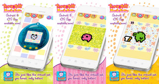 beware tamagotchi on brink of return as iphone and android app image 2
