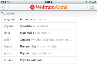 app of the day wolfram alpha iphone  image 2
