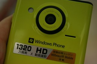 fujitsu toshiba is12t first windows phone 7 5 handset pictures and hands on image 2