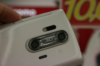 sharp aquos phone sh 12c 3d pictures and hands on image 2