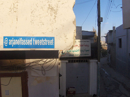 Palestinian street named after Twitter account