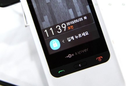 LG and iRiver combine for music mobile