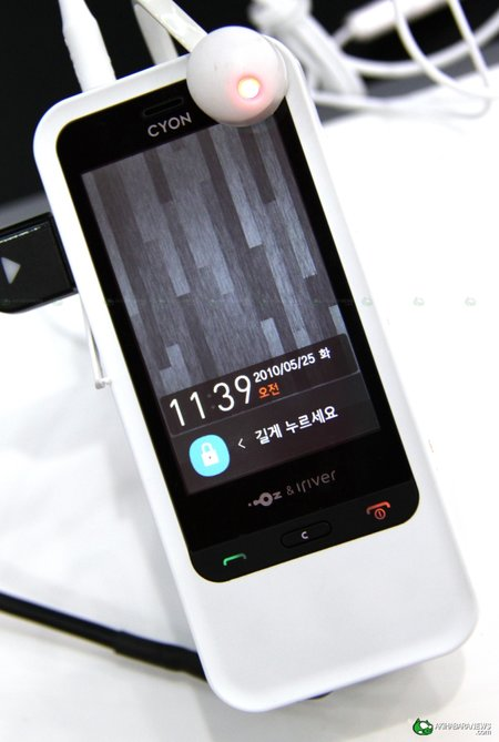 LG and iRiver combine for music mobile - photo 2