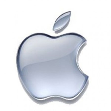 Apple now the world's biggest tech company