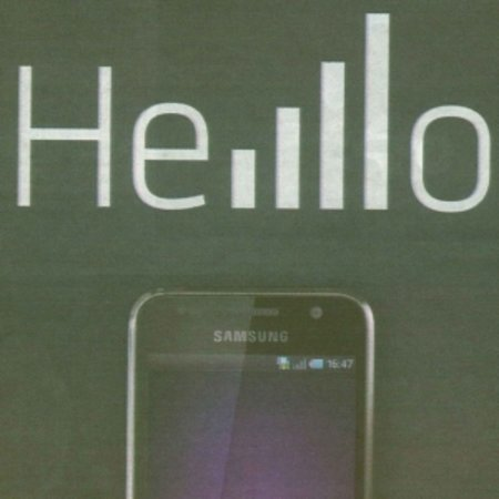 "Samsung proud of its Galaxy S ""reception"""