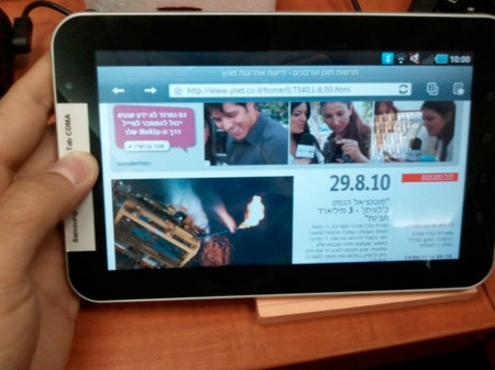 Samsung Galaxy Tab turns up in Israel testing phone calls