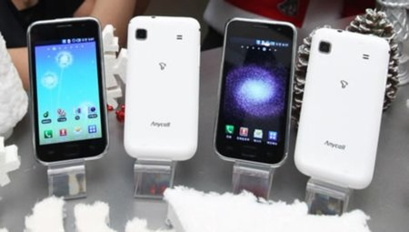 White Samsung Galaxy S lands