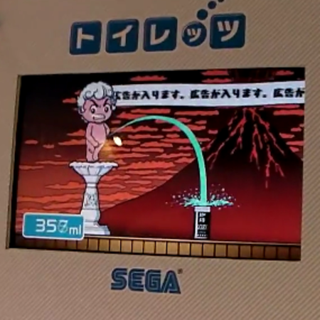 VIDEO: Sega takes on the Wii with Sega Pee