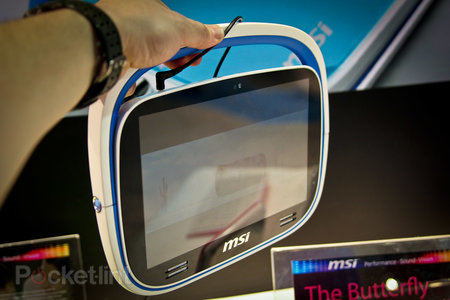 MSI Kid Pad: You know for kids - photo 3