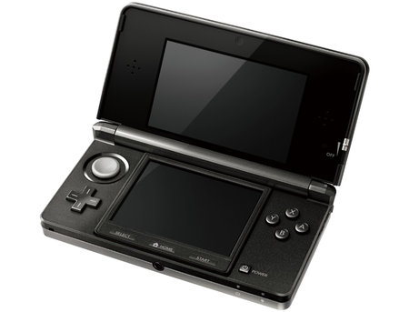Argos opens Nintendo 3DS pre-orders at £229.99 - offers free accessory pack to soften blow