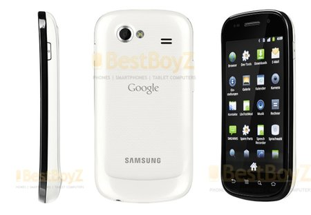 White Google Nexus S goes on show