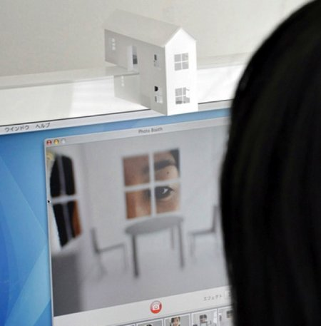 Miniature house webcam makes you look like a giant
