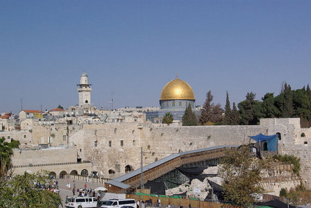 Jerusalem Apple store to contain world's first Apple digital library?