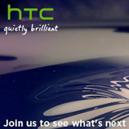 UK HTC event 12 April - Pyramid or EVO 3D?