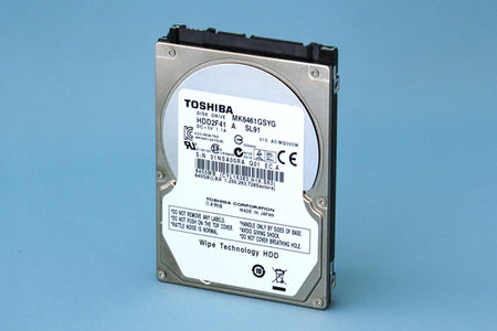 Toshiba self-encrypting hard drives wipe files if stolen