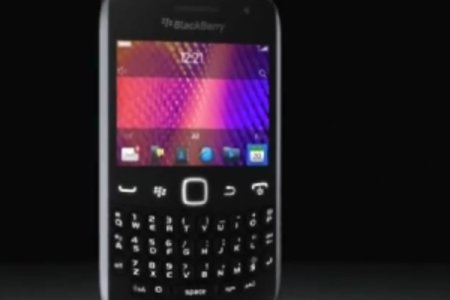 VIDEO: BlackBerry Curve Apollo in action