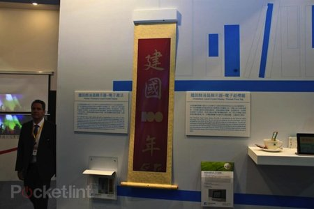 Rollable e-ink scroll found at Display Taiwan show