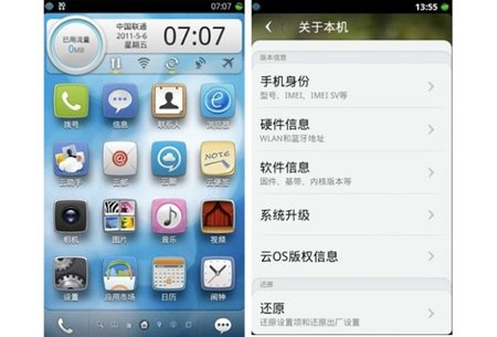 Cloud-based mobile OS goes live in China