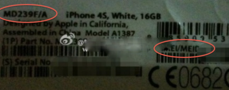 iPhone 4S 64GB, 32GB, and 16GB models coming 4 October?