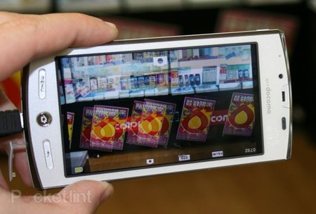Sharp Aquos Phone SH-12C 3D pictures and hands-on