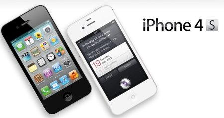 iPhone 4S: the experts' opinions on the 5th generation handset