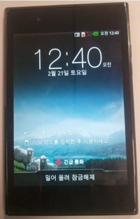 LG Optimus Vu to take on the Samsung Galaxy Note (video) - photo 2