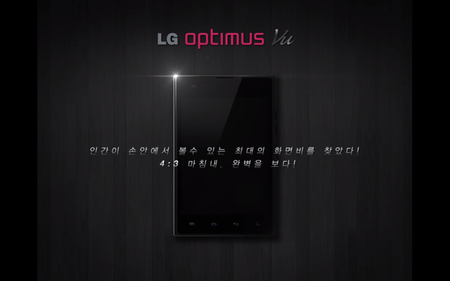 LG Optimus Vu to take on the Samsung Galaxy Note (video) - photo 8