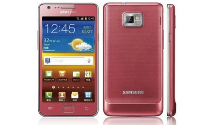Pink Samsung Galaxy S II arrives in time for Valentine's Day