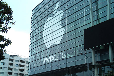 Could Apple's WWDC 2012 start on 11 June, with iOS 6 debut?