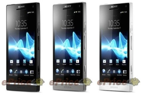 Sony Xperia SL: More photos, more colours