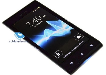 Sony Xperia J leaked, budget Ice Cream Sandwich incoming