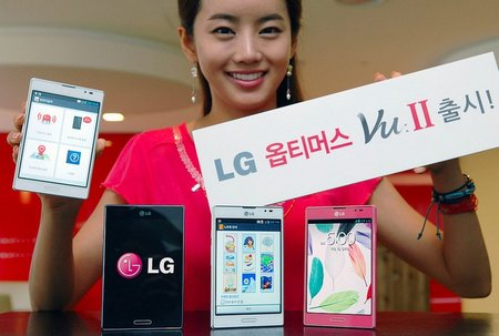 LG Optimus Vu II smartphone officially unveiled with five-inch IPS display - photo 2